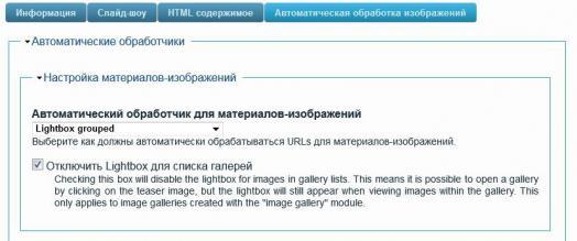 Как сделать на html увеличение картинки при